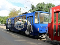 Рига. Tatra T6B5 (Tatra T3M) №35043
