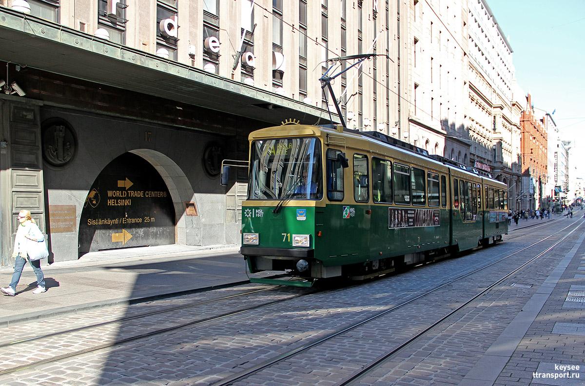 Хельсинки. Valmet Nr II №71