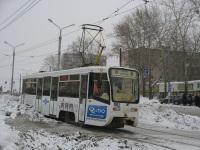 Пермь. 71-619КТ (КТМ-19КТ) №082