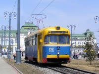 Хабаровск. РВЗ-6М2 №136