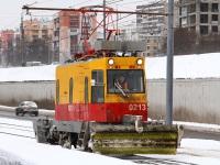 Москва. ВТК-01 №0213