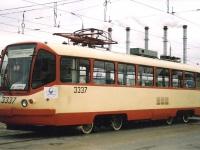 Москва. ТМРП-2М №3337
