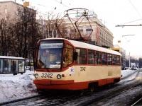 Москва. ТМРП-2М №3342
