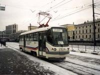 Москва. ТМРП-1 №2924