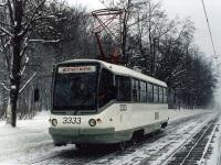 Москва. ТМРП-2 №3333