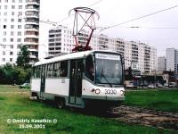 Москва. ТМРП-2 №3330