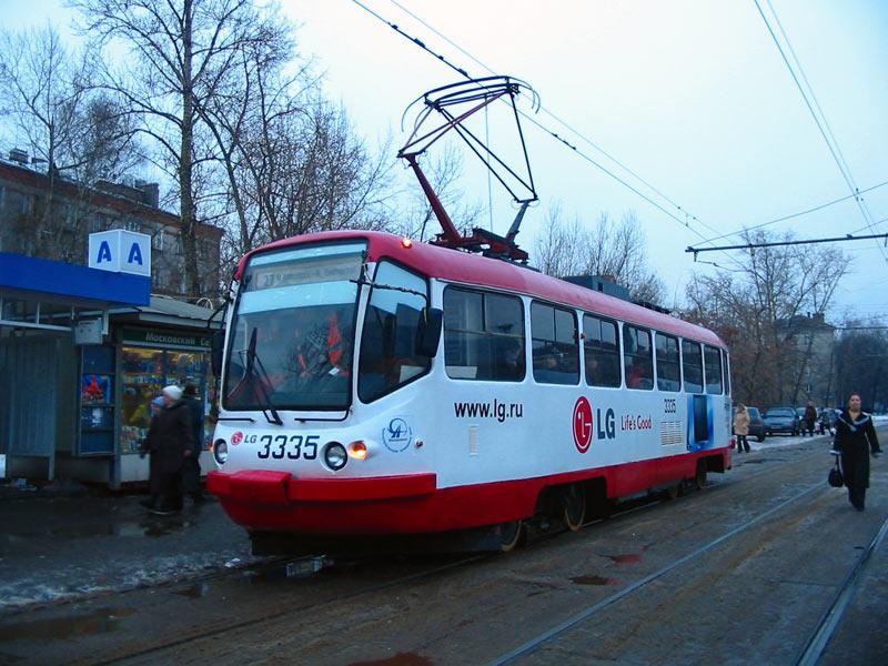 Москва. ТМРП-2М №3335
