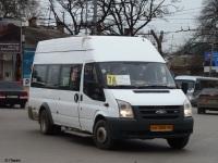 Таганрог. Нижегородец-2227 (Ford Transit) ск550