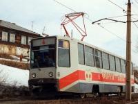 Златоуст. 71-608К (КТМ-8) №116
