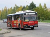 Комсомольск-на-Амуре. Hyundai AeroCity 540 а359та