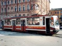 Санкт-Петербург. 71-134К (ЛМ-99К) №8304