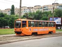 Кривой Рог. 71-608КМ (КТМ-8М) №473