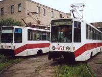 Кривой Рог. 71-608К (КТМ-8) №460, 71-608К (КТМ-8) №461