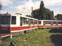 Кривой Рог. 71-608К (КТМ-8) №462, 71-608К (КТМ-8) №463