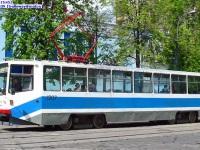 Москва. 71-608КМ (КТМ-8М) №1207