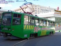 Москва. 71-608КМ (КТМ-8М) №1227