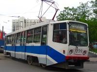 Москва. 71-617 (КТМ-17) №1239