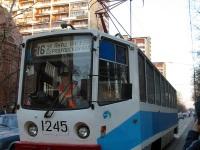 Москва. 71-608КМ (КТМ-8М) №1245
