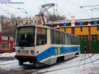 Москва. 71-608КМ (КТМ-8М) №1246