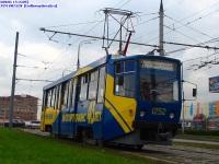 Москва. 71-608КМ (КТМ-8М) №1252
