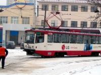 Москва. 71-608КМ (КТМ-8М) №1268
