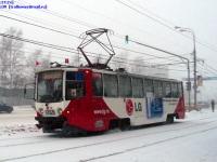 Москва. 71-608КМ (КТМ-8М) №1269