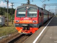 Приозерск. ЭД4М-0404