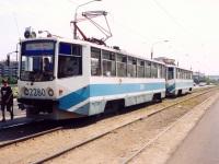 Магнитогорск. 71-608КМ (КТМ-8М) №2281, 71-608КМ (КТМ-8М) №2280