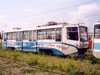 Магнитогорск. 71-608КМ (КТМ-8М) №3150