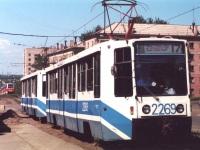 71-608К (КТМ-8) №2270, 71-608К (КТМ-8) №2269