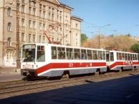 Магнитогорск. 71-608К (КТМ-8) №2272, 71-608К (КТМ-8) №2271