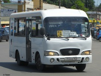 Таганрог. Hyundai County SWB х353оа