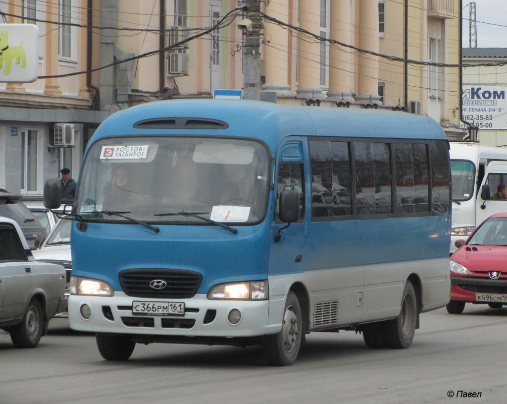 Таганрог. Hyundai County Deluxe с366рм