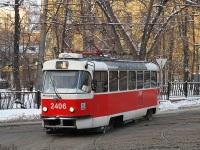 Москва. Tatra T3 (МТТА) №2406