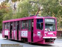 Нижний Новгород. 71-608КМ (КТМ-8М) №1221