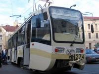 Москва. 71-619К (КТМ-19К) №1274