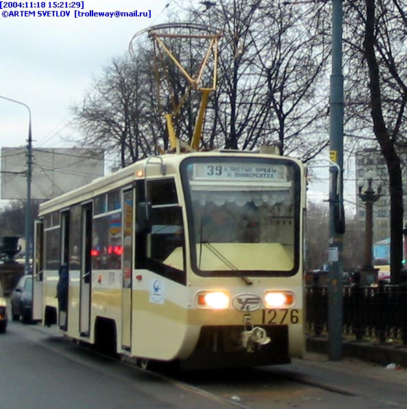 Москва. 71-619К (КТМ-19К) №1276