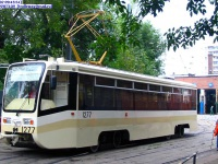 Москва. 71-619К (КТМ-19К) №1277