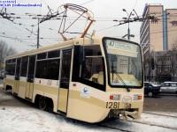 71-619К (КТМ-19К) №1281