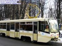 Москва. 71-619К (КТМ-19К) №1293