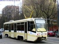 71-619К (КТМ-19К) №1292