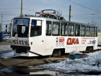 Нижнекамск. 71-608КМ (КТМ-8М) №121
