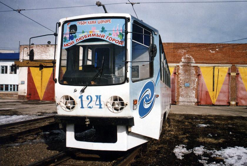 Нижнекамск. 71-608КМ (КТМ-8М) №124