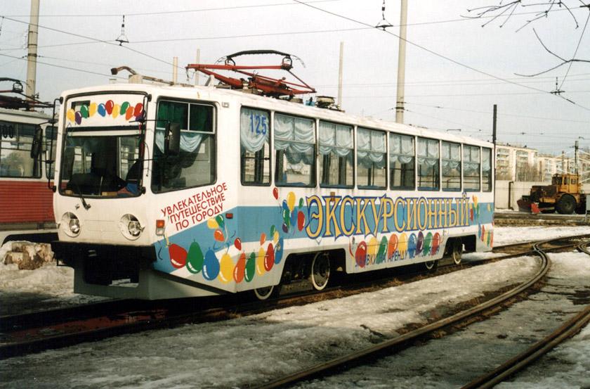 Нижнекамск. 71-608КМ (КТМ-8М) №125