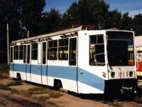 Ульяновск. 71-608К (КТМ-8) №1213