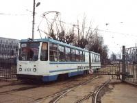 Санкт-Петербург. 71-147К (ЛВС-97К) №6101