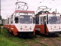 Санкт-Петербург. ЛВС-86К №8143, 71-147К (ЛВС-97К) №8108