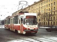Санкт-Петербург. 71-147К (ЛВС-97К) №9103