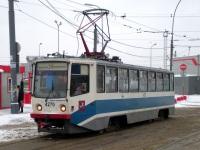 71-617 (КТМ-17) №4270