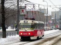 Москва. Tatra T3 (МТТЧ) №1347